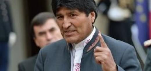 Боливия: операция DEA «Голый король»