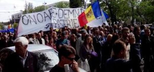 Молдавский ребрендинг