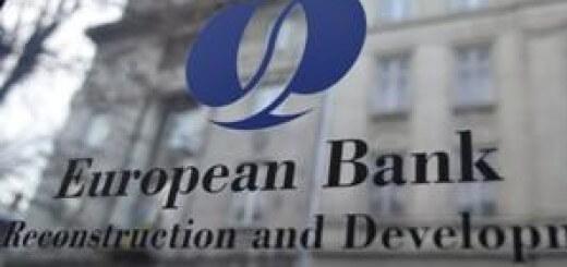 Банк деконструкции и заторможенного развития