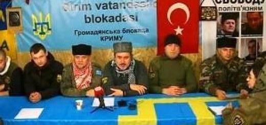 Как США и Турция создают «Косово» в Херсонской области