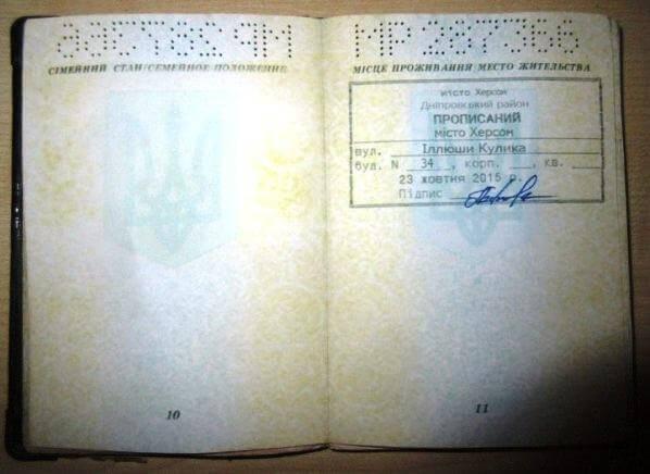 В Херсоне начали массово выдавать паспорта арабам и африканцам