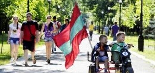 Осада Приднестровья