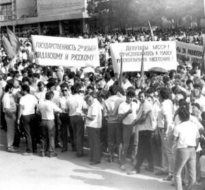 ПЕРВЫЕ МИТИНГИ ПРОТИВ ДИСКРИМИНАЦИИ РУССКОГО ЯЗЫКА. ТИРАСПОЛЬ, 1989