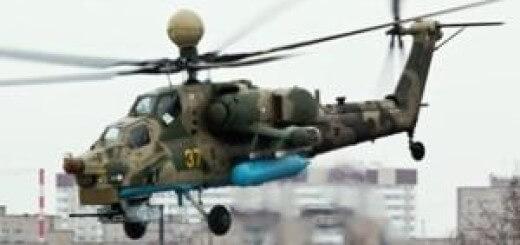 Гробовые особенности российского вертолета Ми-28Н