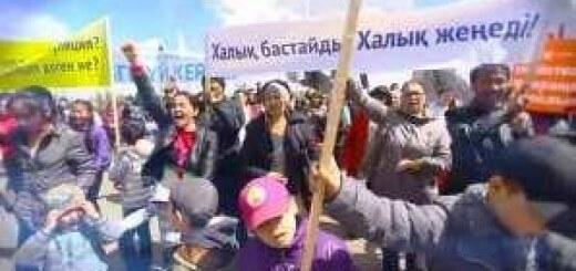 Попытка мятежа в Казахстане. Угроза сохраняется