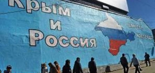 Зачем американцы едут в Крым?
