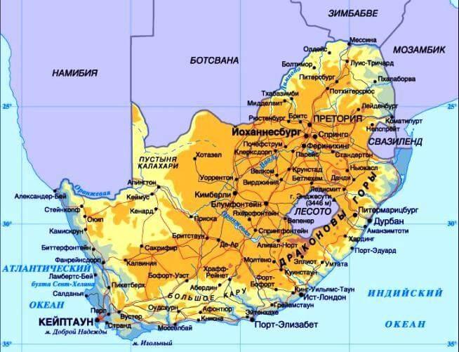 Карта Южноафриканской республики