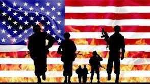 Война США в серой зоне