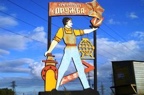 Россия отказалась от транзита нефти через Украину
