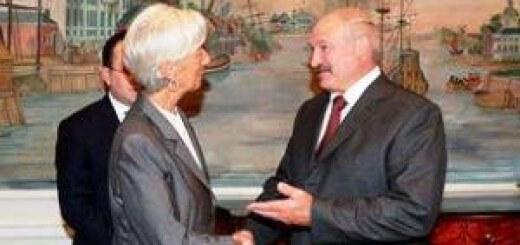 МВФ и республика Беларусь