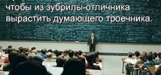 """Кто """"родил"""" ЕГЭ: Российское образование в планах Запада:"""