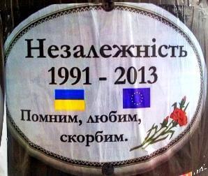 Цена транзитной независимости Украины - $7,3 млрд ежегодно