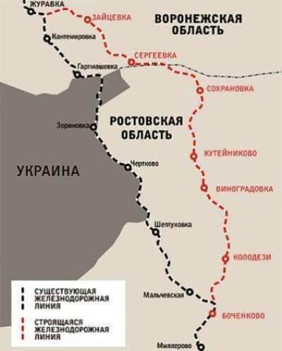 Строительство обходной железнодорожной ветки через Ростовскую область
