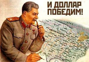 ЧТО СТАЛИН СДЕЛАЛ C ДОЛЛАРОМ В 1947 ГОДУ