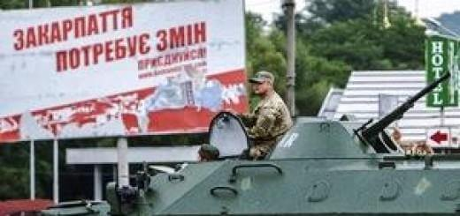 Как Венгрия нашла мягкий способ отжать Закарпатье у Украины