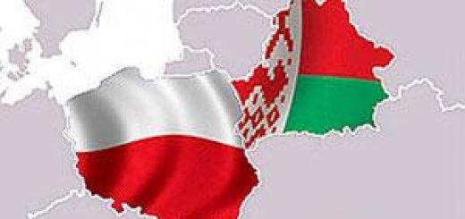 Польша помогает Лукашенко зачищать Беларусь от русской культуры