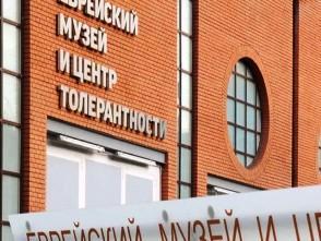 Как центр толерантности собирается заняться переформатированием детей, родителей и педагогов в российских школах