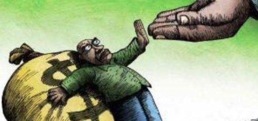 Нарастающие противоречия производства и бизнеса