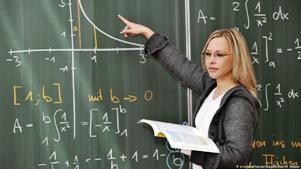 Как работают учителя в Германии